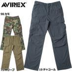 AVIREX #6176084 コットン リップストップ ファティーグ パンツ 【日本正規販売店】 AVIREX/アビレックス/avirex/アヴィレックス