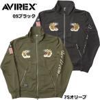 AVIREX #6173297 長袖 スカジャージ 【送料無料・沖縄・離島除く】【日本正規販売店】 アビレックス/avirex/アヴィレックス