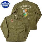 ショッピングミリタリー BUZZ RICKSON'S #BR13782 トロピカル コンバット ジャケット 『604TH TRANS CO. MISSION FIRST』【送料無料・沖縄・離島除く】バズリクソンズ