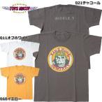 ショッピング半袖 TOYS McCOY #TMC1718 タクシードライバー Tシャツ 『KING KONG COMPANY』 トイズマッコイ
