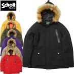 セール Schott #3182009 シュノーケル ダウン パーカー メンズ 6色 S-XL【TKA】