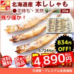 seafoodhonpo88_183268