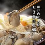冷凍牡蠣 むき身 広島産カキ(3Lサイズ) 1kg(NET850g)