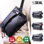 SEAL(シール)サコッシュバッグ waterproof 【seal バッグ/防水・耐水/タイヤチューブ/人気/日本製/メンズ/黒】【あすつく】