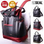 SEAL(シール)バックパック/2WAY リュックサック/BEATTEX【seal バッグ/防水・耐水/タイヤチューブ/人気/日本製/メンズ/黒】【あすつく】