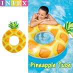 (パケット便送料無料)INTEX(インテックス) パイナップル チューブ 56266(プール/海水浴/水遊び/フロート/浮き輪)