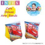 INTEX  CARS カーズ デラックスアームバンド 56652