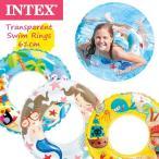 (パケット便送料無料)INTEX(インテックス) トランスペアレントリング 61cm 59242 (プール/水遊び/子供用/浮き輪)
