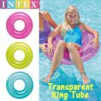 (パケット便送料無料)INTEX(インテックス) トランスペアレントチューブ 59260(浮き輪/フロート/子供用)