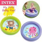 INTEX インテックス  マイファーストプール 61 15cm 59409  色指定不可   日本正規品