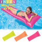 (パケット便送料無料)INTEX(インテックス) ネオンフロストエアマット59717 (浮き輪/フローティングマット/エアーマット)