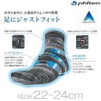 ショッピングソックス (パケット便送料無料)phiten(ファイテン)アクアチタンソックス アースモデル ショート レディース22-24cm al918