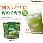 phiten ファイテン 桑葉青汁 難消化性デキストリンプラス お徳用230g 緑茶風味で飲みやすい eg588
