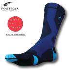 (パケット便送料無料)FOOTMAX(フットマックス)ゴルフ用ソックス FXG008(GOLF/靴下/日本製)
