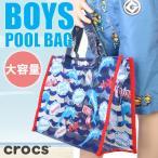 (パケット便送料無料)CROCS(クロックス)イルカ柄PVCバッグプールバッグ(キッズ水泳用品)128-543