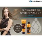 (パケット便送料無料)phiten(ファイテン)kokoro G トリートメント b 240g