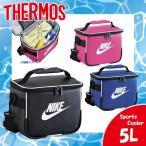 ショッピングクーラー THERMOS(サーモス)NIKE スポーツクーラー 5L【ナイキ/クーラーボックス/保冷】REE-005N