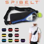 ショッピングウエストポーチ SPIBELT BASIC スパイベルト ラージ ブラックファブリック SPI302(ウエストポーチ/ボトル)(パケット便送料無料)