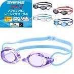 SWANS(スワンズ) SR-1 レーシング ゴーグル【水中メガネ/競泳/FINA承認/日本製】SR-1N EV