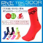 ショッピングソックス (パケット便送料無料)R×L SOCKS(アールエルソックス) ロング丈バイクソックス(日本製/自転車/靴下/武田レッグ)