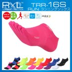 (パケット便送料無料)R×L SOCKS ランニングソックス TRR-16S(靴下/マラソン/5本指/武田レッグ/滑り止め)画像