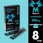 Mag-on(マグオン)8包入り 水溶性マグネシウム/サプリメント/アスリート/顆粒(パケット便送料無料)