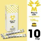 Mag-on(マグオン)ウォーター ゆず 水溶性マグネシウム/足つり防止/顆粒(パケット便送料無料)