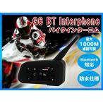 バイク インカム インターコム G6  interphone Bluetooth ワイヤレス 高性能6Riders 最大距離1000m通話可能 6ヵ月保証