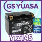 GS YUASA YTZ14S 最高品質 バイク バッテリー ★充電・液注入済み GSユアサ  (互換: FTZ14S CTZ14S STZ14S DTZ14S TTZ-14S)