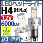 カプラーON 取付簡単 一体型LEDヘッドライト (Hi/Lo) 12V ledヘッドライト H4 ホワイト LED 三面発光 ハイエース アルファード N-BOX …etc 1年保証
