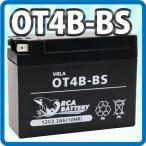 新品 バイクバッテリーYT4B-5(CT4B-5 YT4B-BS)保証付 ジョグ 3KJB 3YK アプリオ 4LV レッツ2