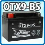 充電済 バイク用バッテリーYTX9-BS CBR CB-1 スティード CBR400RR FTX9-BS1年保証