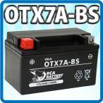 バイク バッテリー YTX7A-BS 充電・液注入済み (互換: CTX7A-BS GTX7A-BS FTX7A-BS ) 1年保証 V125/G/S CF46A CF4EA CF4MA  シグナスX/SR/XC125D/GT150 SE12J