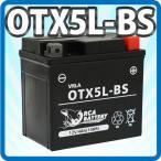 バイク バッテリー YTX5L-BS XL230 CB400SS XR400モタード  1年間保証付