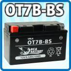充電済み バイクバッテリーYT7B-BS TT 250R 4GY 4GY 4RR1 4WA 4WA1 一年保証