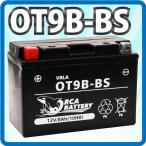 バイクバッテリーCT9B-4 グランドマジェスティ 一年保証
