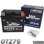バイクバッテリー CTZ7S XL230 CB400SS XR400モタード   保証付 充電済み