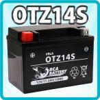 バイクバッテリーYTZ14S CB1300SF SC40/SC54 ST1300 CTZ-14S 1年保証 新品