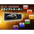 ショッピングドライブレコーダー デュアルレンズ搭載ドライブレコーダーDVR人気GPS HD(1280*480) 超高品質タイプ