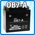 バイク バッテリー YB7-A GN125 NF41A GS125 NF41B ZX7-A 充電済 保証付