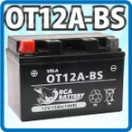 バイク バッテリーYT12A-BS( ST12A-BS FT12A-BS FTZ9-BS 互換) 1年保証 新品