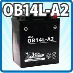新品 バイク バッテリーYB14L-A2 FZ750 FZR750 Z2GL400 GSXR1100 1年保証