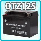 バイクバッテリーYTZ-12Sシャドウ750 フォルツァ X MF06 MF08 1年間保証