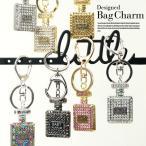 ショッピングSelection SELECTION セレクション デザインBAGチャーム JCH-BABY