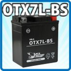 充電済バイク用バッテリーCTX7L-BS CBR250R/ABS MC41 YTX7L-BS