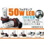 史上最強50wLEDライト 激光CREE製LEDバルブ HB3HB4H8H11T20T25 10SMD  ホワイト 12v/24v兼用