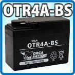高品質 充電済み バイクバッテリーYTR4A-BS (CT4A-5 NT4A-5互換)ゴリラ モンキー BAJA即納 1年保証