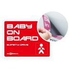 Baby on Board 3 ベビーステッカー マグネット タイプ各4色 Seal&Stickersのクールデザイン