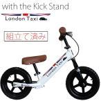 組み立て済み 《キックスタンドプレゼント》  ロンドンタクシー キックバイク London Taxi ペダルなし自転車 バランスバイク