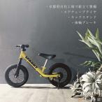 ブレーキ付ゴムタイヤ装備 ペダルなし自転車 SPARKY 4色から選べる  足けり 足こぎ